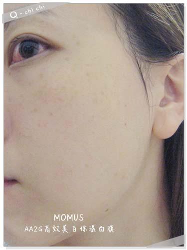 momus-美白保濕面膜-完成.jpg