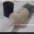 KATE-凱婷重點遮瑕膏(黑眼圈)-瓶身.jpg