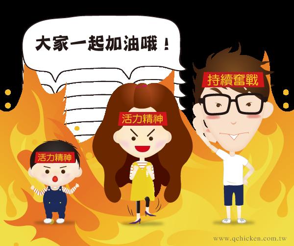 養「精」蓄銳,男人的孕前調理!-06.png