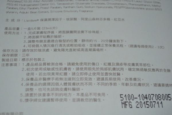 DSC_0015-1