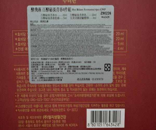 DSC_0003-02.jpg
