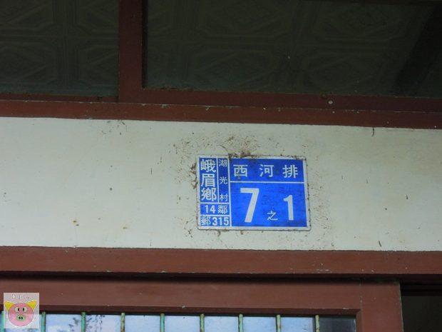 勝豐 (56).JPG