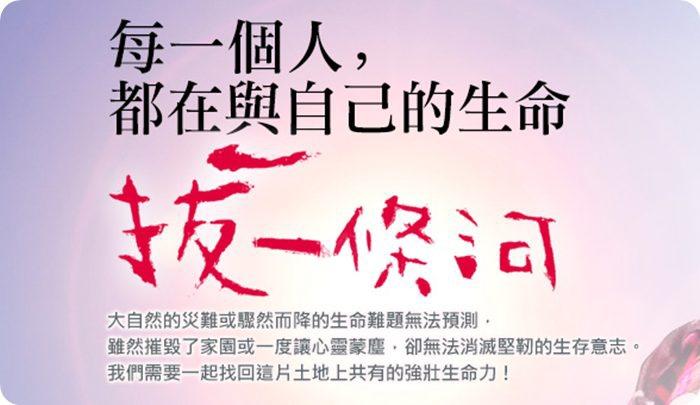 914私奔content_02.jpg