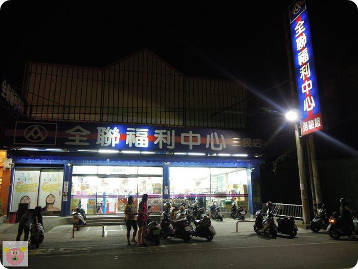 914私奔DSCN5798.JPG