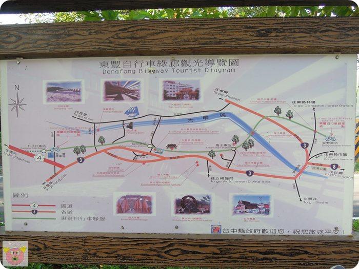 東豐DSCN5898.JPG