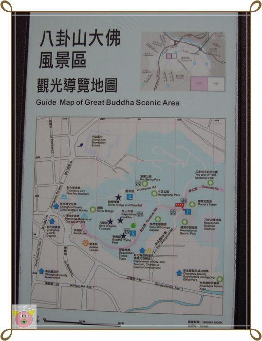 中秋DSCN6022.JPG