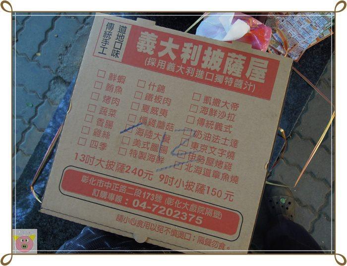 中秋DSCN6026.JPG