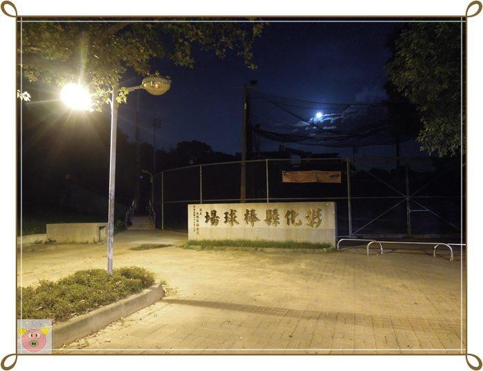 中秋DSCN6047.JPG