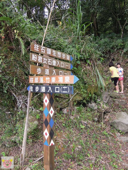 樂哈山083.JPG