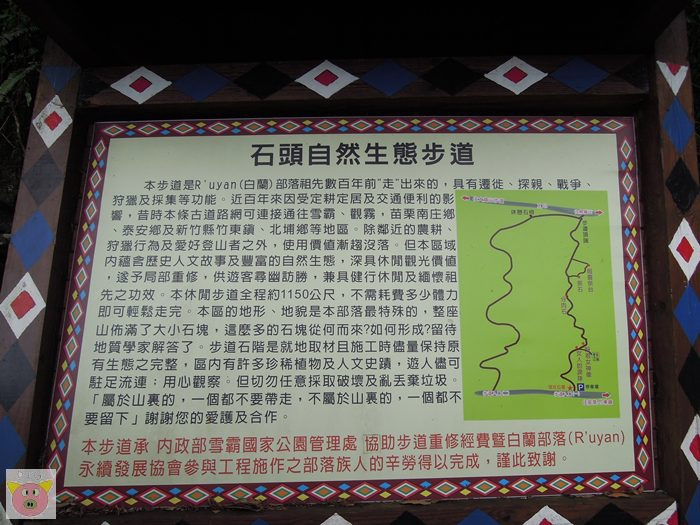 樂哈山084.JPG