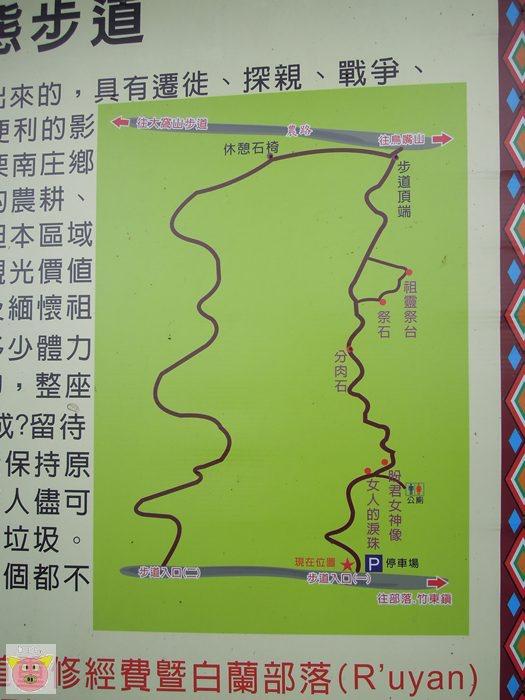 樂哈山085.JPG