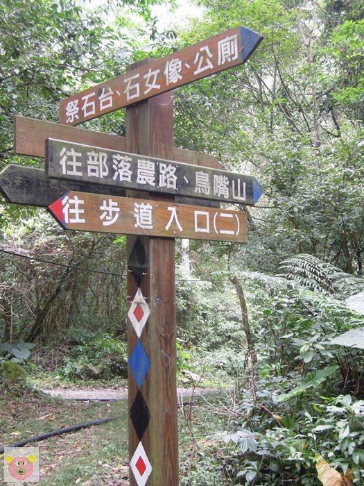 樂哈山090.JPG