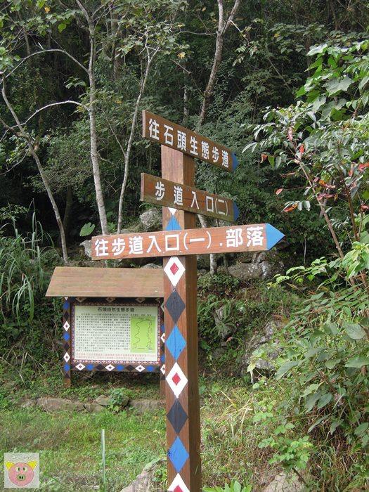 樂哈山101.JPG