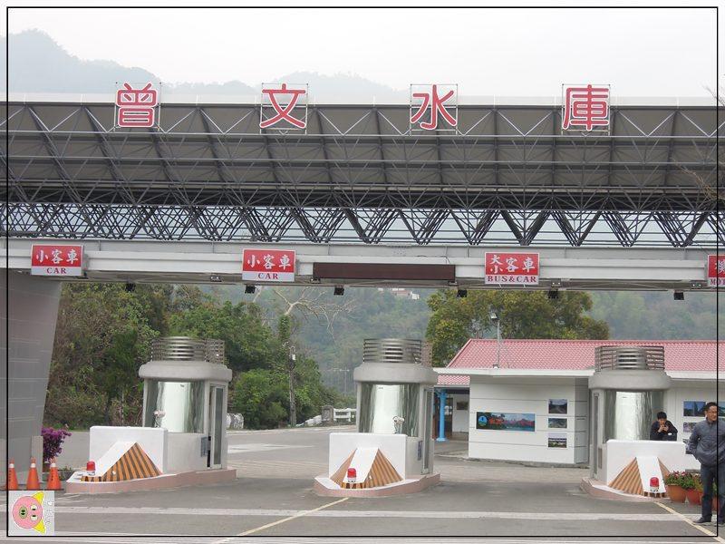 曾文青年活動中心露營004.JPG