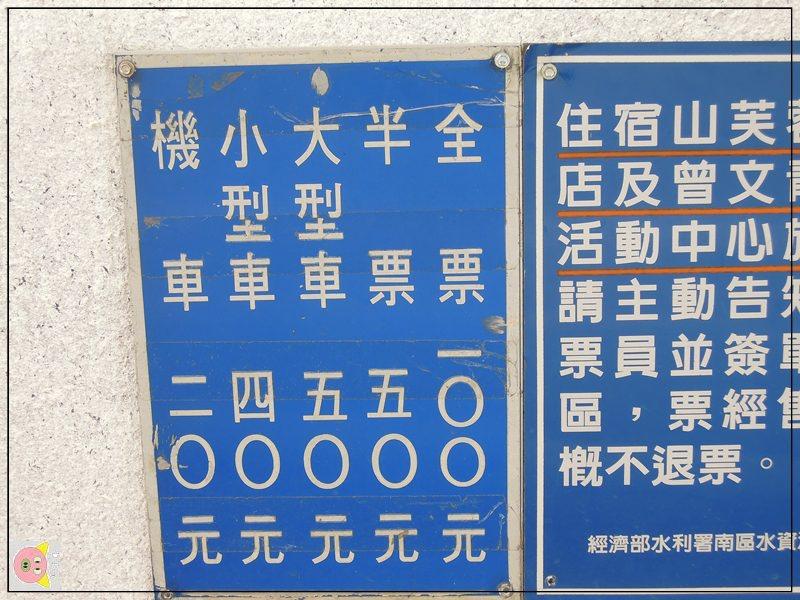 曾文青年活動中心露營005.JPG