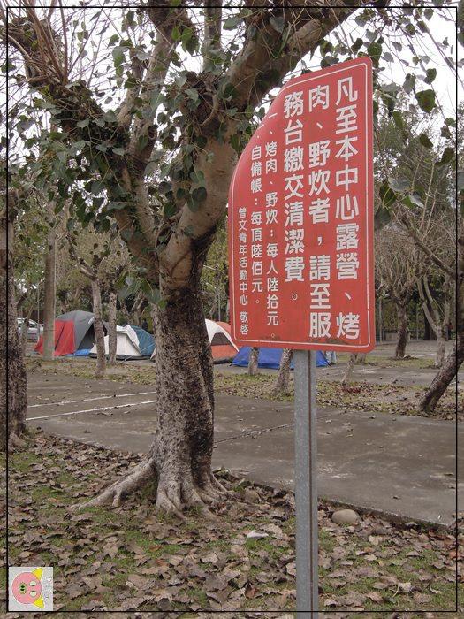 曾文青年活動中心露營016.JPG