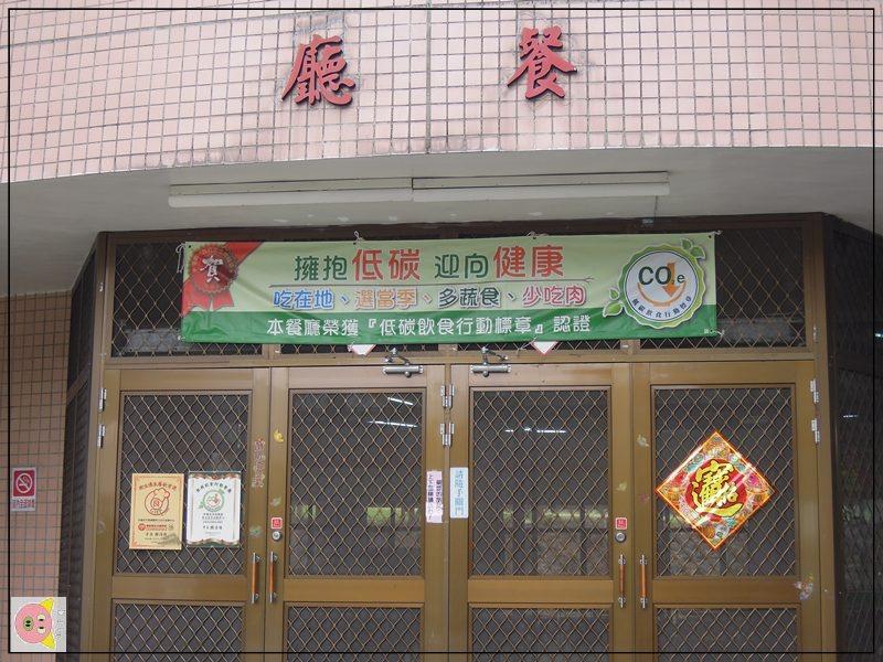 曾文青年活動中心露營071.JPG