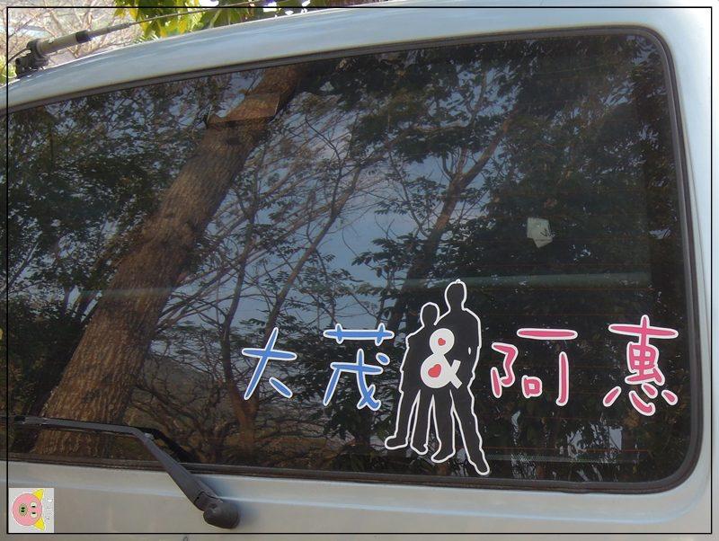 曾文青年活動中心露營103.JPG