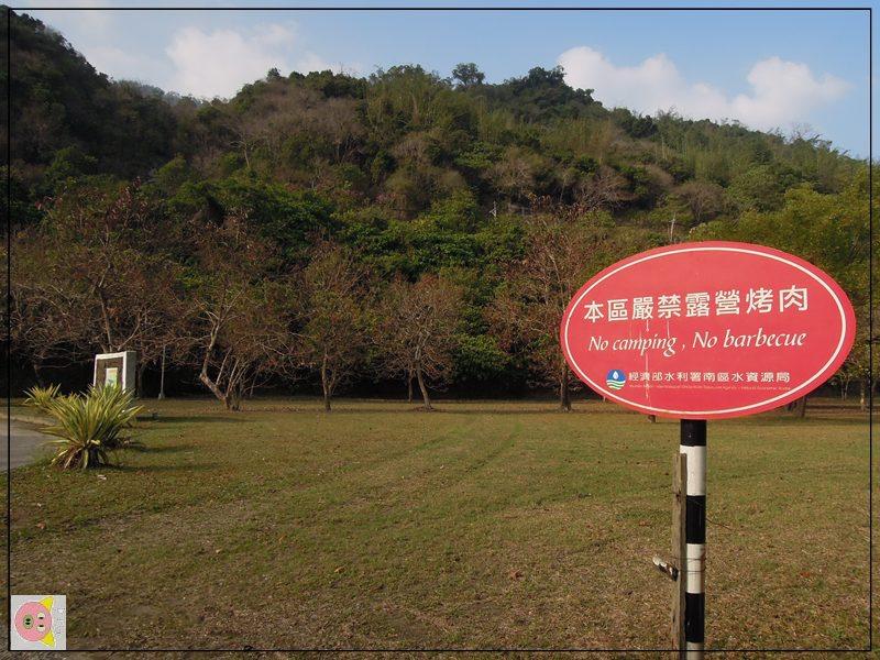 曾文青年活動中心露營104.JPG