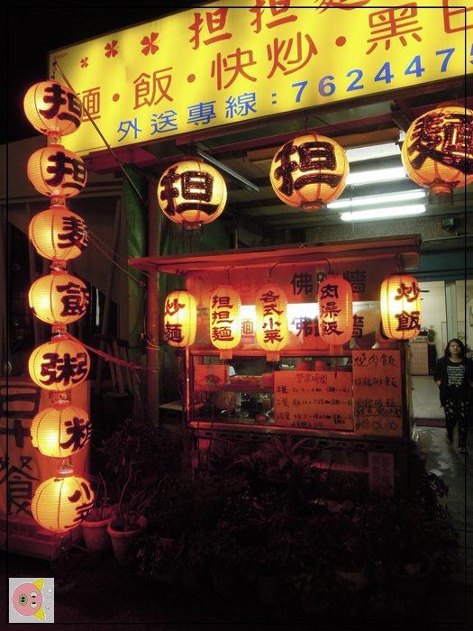 曾文青年活動中心露營122.JPG