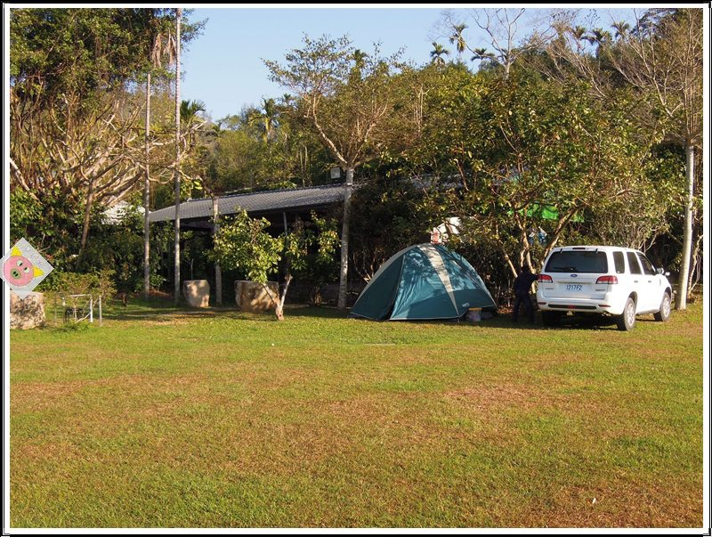 草湳濕地農場露營013.JPG