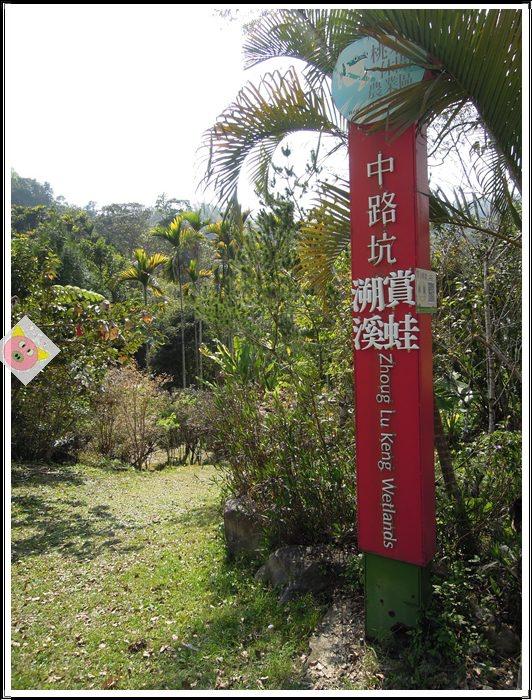 草湳濕地農場露營068.JPG