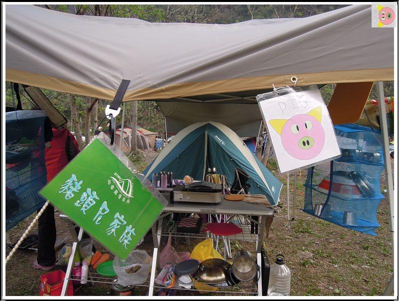 天時農莊露營037.JPG