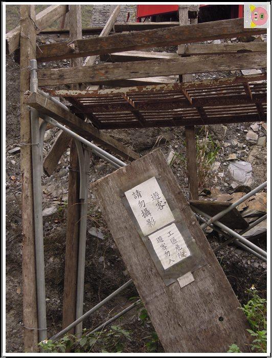 天時農莊露營053.JPG