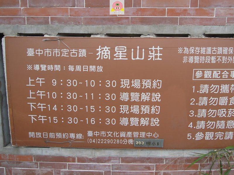 領袖山莊露營144.JPG