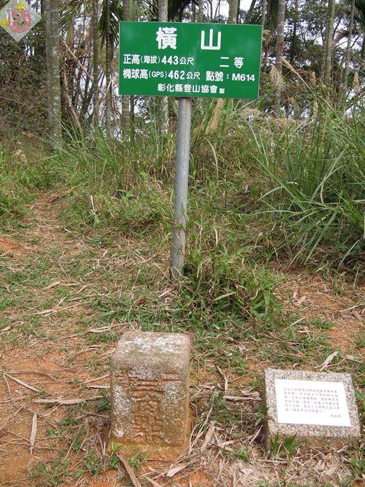 橫山仙境露營021.JPG