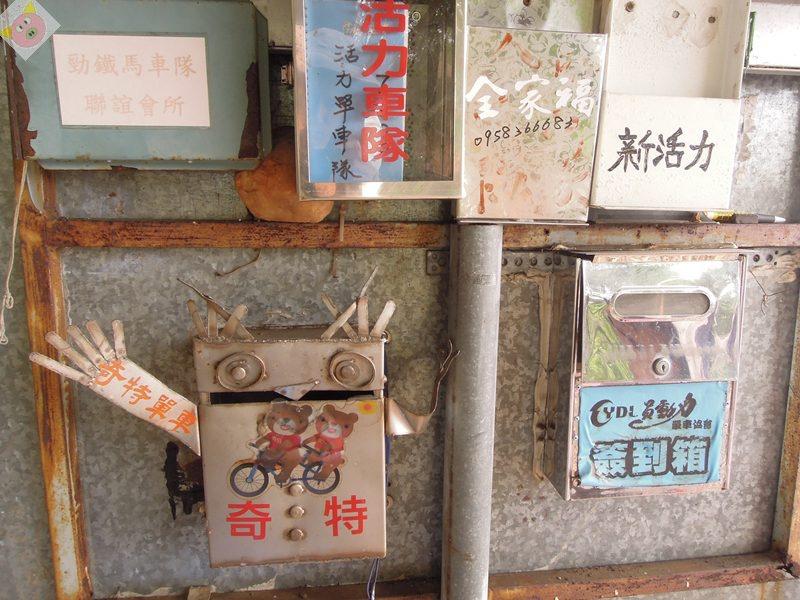 橫山仙境露營033.JPG