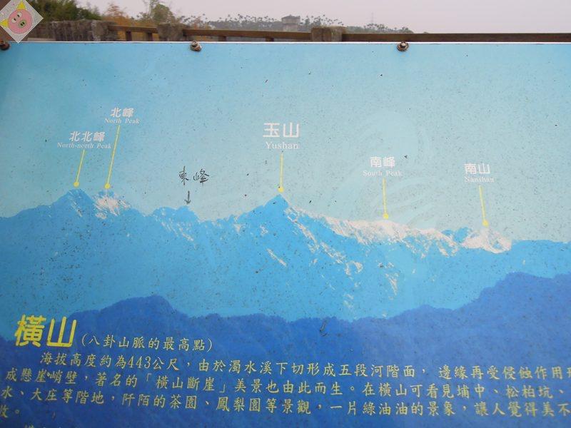 橫山仙境露營040.JPG