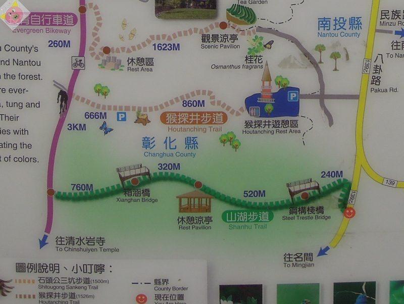 橫山仙境露營077.JPG