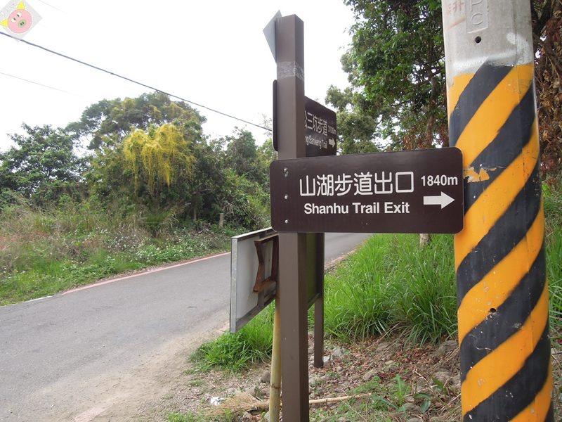 橫山仙境露營084.JPG