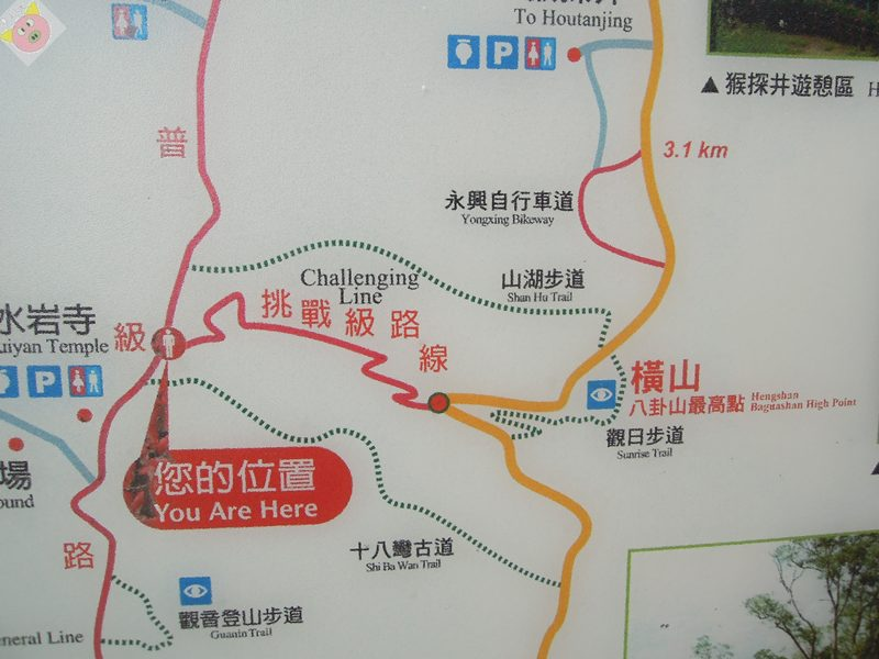 橫山仙境露營090.JPG