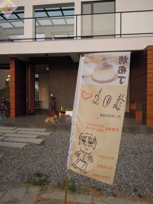 橫山仙境露營115.JPG