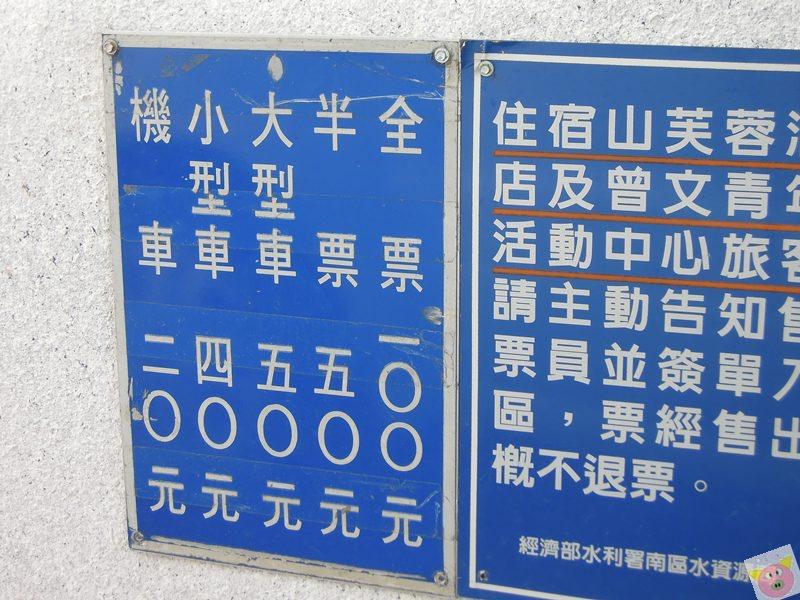 東口露營002.JPG