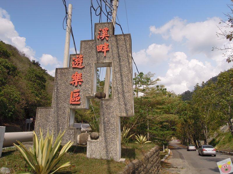 東口露營058.JPG