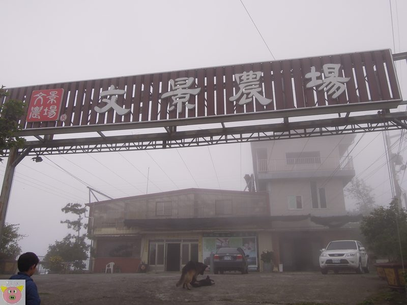 文景露營001.JPG