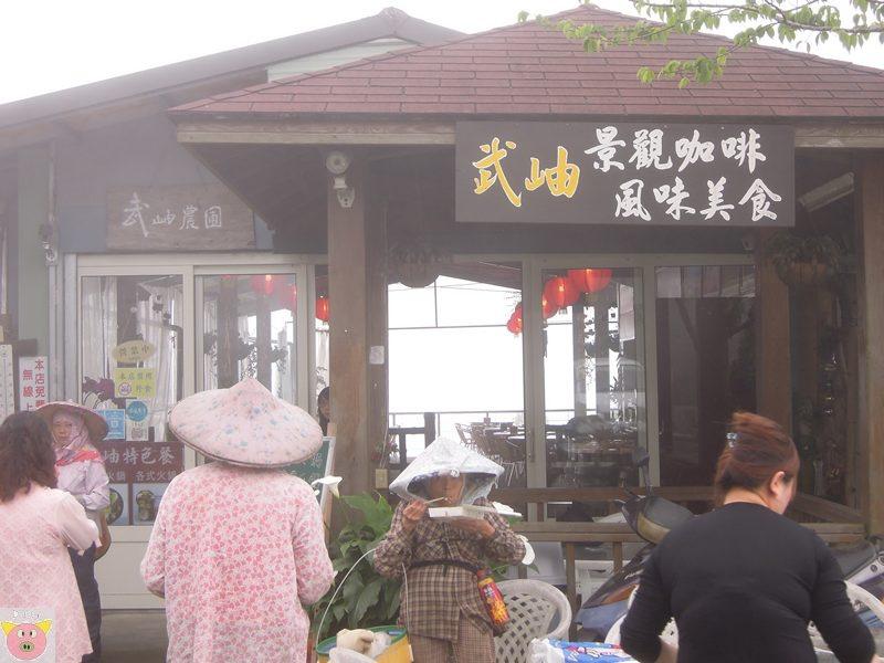 文景露營002.JPG