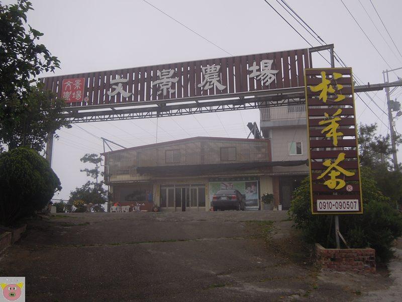 文景露營028.JPG