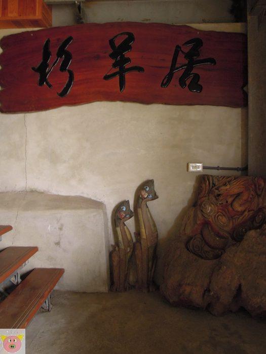 文景露營118.JPG