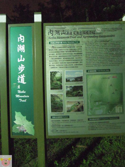 居大雁露營118.JPG
