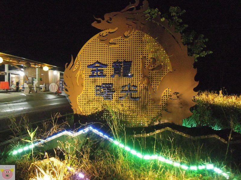 居大雁露營119.JPG