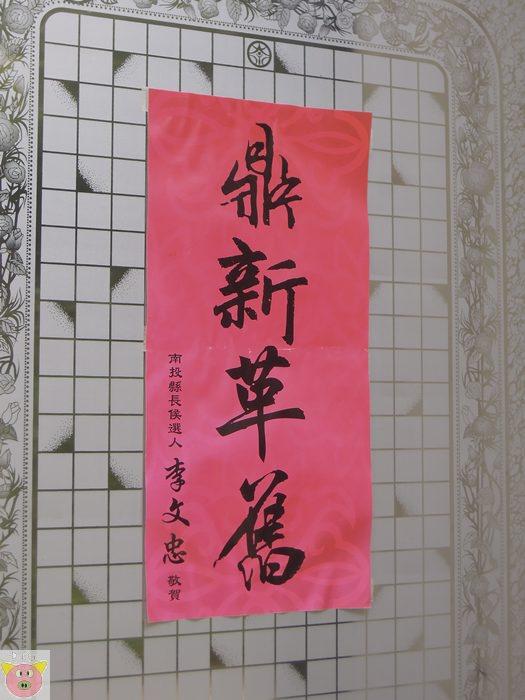 居大雁露營126.JPG