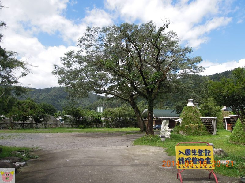 鯉魚潭露營區004.JPG