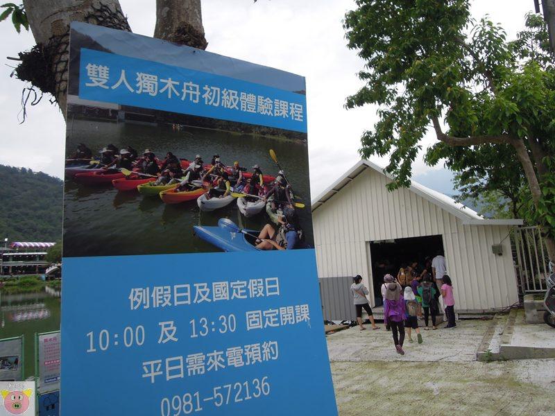 鯉魚潭露營區122.JPG