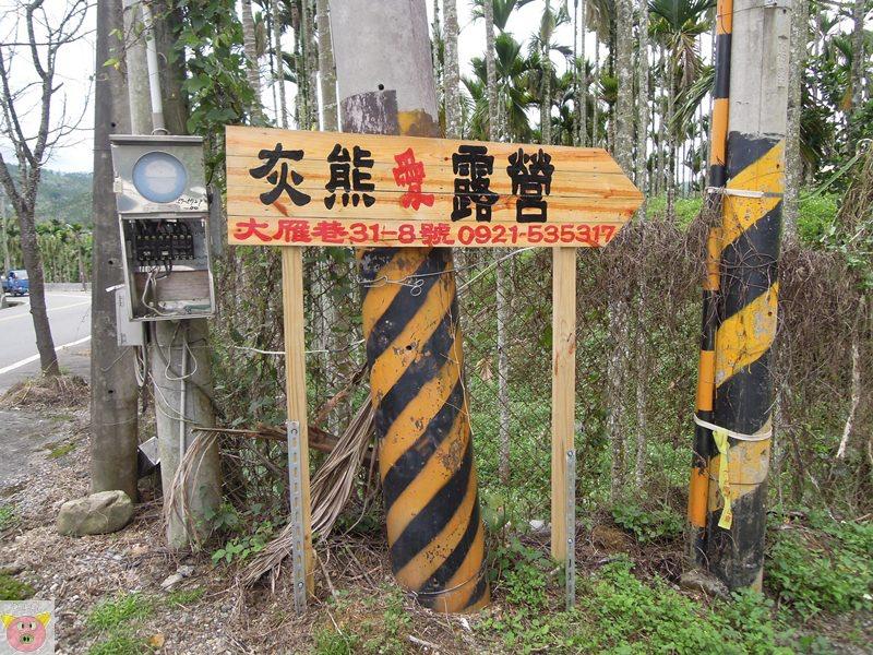 灰熊愛露營004.JPG