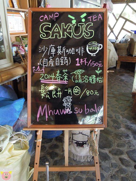 沙庫斯露營006.JPG
