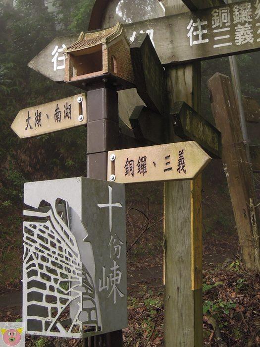 蓁愛露營031.JPG